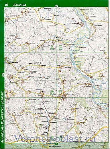 Карта автодорог - Подгоренский